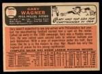 1966 Topps #151  Gary Wagner  Back Thumbnail