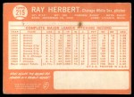 1964 Topps #215  Ray Herbert  Back Thumbnail