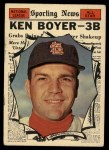 1961 Topps #573   -  Ken Boyer All-Star Front Thumbnail