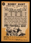 1967 Topps #62  Bobby Hunt  Back Thumbnail