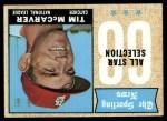 1968 Topps #376   -  Tim McCarver All-Star Front Thumbnail