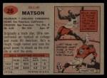 1957 Topps #26  Ollie Matson  Back Thumbnail