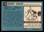 1964 Topps #77  Bobby Jancik  Back Thumbnail