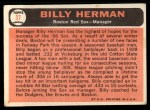 1966 Topps #37  Billy Herman  Back Thumbnail