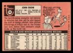1969 Topps #195  Blue Moon Odom  Back Thumbnail