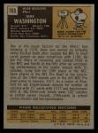 1971 Topps #165  Gene Washington  Back Thumbnail