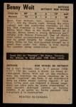 1954 Parkhurst #38  Benny Woit  Back Thumbnail