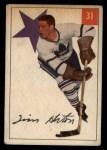 1954 Parkhurst #31  Tim Horton  Front Thumbnail
