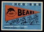 1959 Topps #153   Bears Team Checklist Front Thumbnail