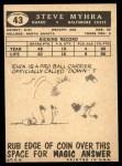 1959 Topps #43  Steve Myhra  Back Thumbnail
