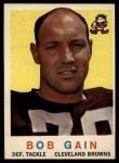 1959 Topps #77  Bob Gain  Front Thumbnail