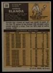1971 Topps #39  George Blanda  Back Thumbnail