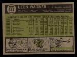 1961 Topps #547  Leon Wagner  Back Thumbnail