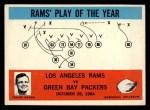 1965 Philadelphia #98   -  Hartland Svare Los Angeles Rams  Front Thumbnail