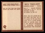 1967 Philadelphia #107  Mick Tingelhoff  Back Thumbnail