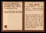 1967 Philadelphia #10  Ron Smith  Back Thumbnail