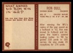 1967 Philadelphia #27  Ron Bull   Back Thumbnail