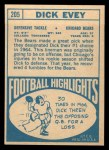 1968 Topps #205  Dick Evey  Back Thumbnail