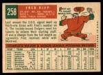 1959 Topps #258  Fred Kipp  Back Thumbnail
