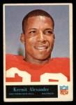 1965 Philadelphia #170  Kermit Alexander    Front Thumbnail