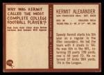 1967 Philadelphia #170  Kermit Alexander  Back Thumbnail