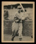 1939 Play Ball #85  John Cooney  Front Thumbnail