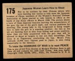 1938 Gum Inc. Horrors of War #175   Japanese Women Learn How to Shoot Back Thumbnail