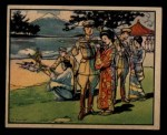 1938 Gum Inc. Horrors of War #175   Japanese Women Learn How to Shoot Front Thumbnail