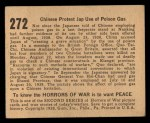 1938 Gum Inc. Horrors of War #272   Chinese Protest Jap Use of Poison Gas Back Thumbnail