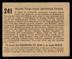 1938 Gum Inc. Horrors of War #241   Russian Troops Invade Jap-claimed Territory Back Thumbnail