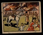 1938 Gum Inc. Horrors of War #244   Russians Burn Village in Manchukuo Front Thumbnail