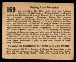 1938 Gum Inc. Horrors of War #169   Peiping State Procession Back Thumbnail