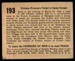 1938 Gum Inc. Horrors of War #193   Chinese Prisoners Foiled in Camp Escape Back Thumbnail