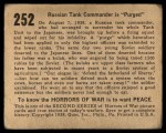 1938 Gum Inc. Horrors of War #252   Russian Tank Commander is Purged Back Thumbnail