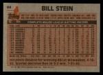 1983 Topps #64  Bill Stein  Back Thumbnail
