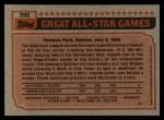 1983 Topps #395   -  Larry Gura All-Star Back Thumbnail