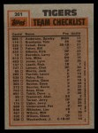 1983 Topps #261   -  Larry Herndon / Dan Petry Tigers Leaders Back Thumbnail