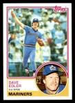 1983 Topps #622  Dave Edler  Front Thumbnail