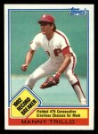 1983 Topps #5   -  Manny Trillo Record Breaker Front Thumbnail