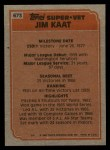 1983 Topps #673   -  Jim Kaat Super Veteran Back Thumbnail