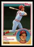 1983 Topps #34  Paul Householder  Front Thumbnail