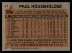1983 Topps #34  Paul Householder  Back Thumbnail