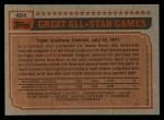 1983 Topps #404   -  Gary Carter All-Star Back Thumbnail