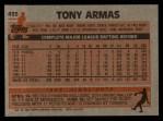 1983 Topps #435  Tony Armas  Back Thumbnail