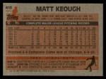 1983 Topps #413  Matt Keough  Back Thumbnail