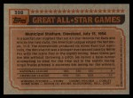 1983 Topps #398   -  Manny Trillo All-Star Back Thumbnail
