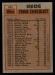 1983 Topps #351   -  Cesar Cedeno / Mario Soto Reds Leaders Back Thumbnail