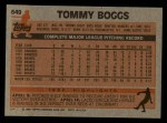 1983 Topps #649  Tommy Boggs  Back Thumbnail