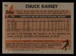 1983 Topps #56  Chuck Rainey  Back Thumbnail