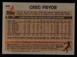 1983 Topps #418  Greg Pryor  Back Thumbnail